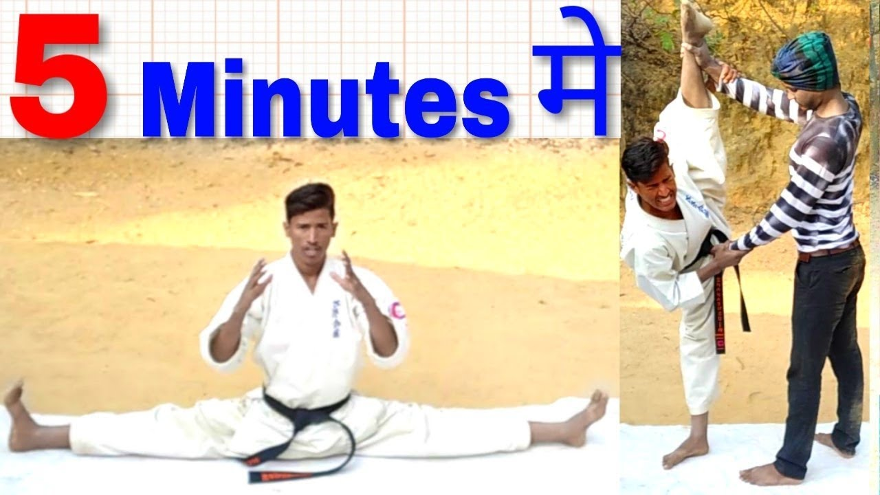 Side split||Stretching kaise kare||Karate Stretching||How to side