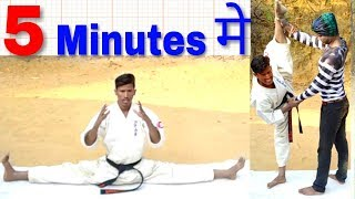 Side split||Stretching kaise kare||Karate Stretching||How to side split||Side split tutorial🔥🔥🔥