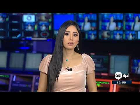بث مباشر - موجز أخبار الواحدة  - نشر قبل 3 ساعة