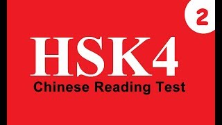 Chinese hsk test - hsk level 4 (reading no.2) |Learn Chinese from A-Z