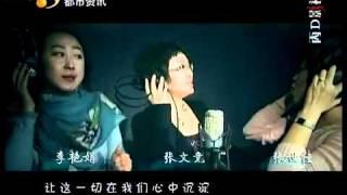 王力宏-爱因为在心中