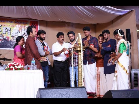 MERAKI 2K17 (PART 2) - Arts Club Inauguration 2017-18 (St. Thomas College, Kozhencherry)