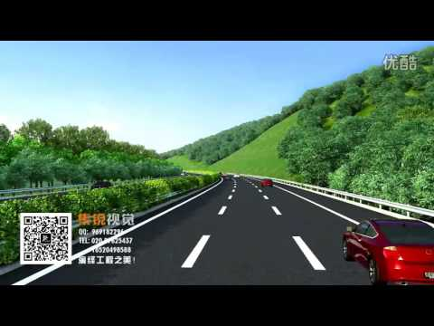 Guangfozhao Expressway Animation广佛肇高速公路三维动画