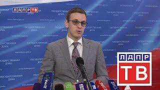 В Госдуме предложили отменить транспортный налог на подержанные авто