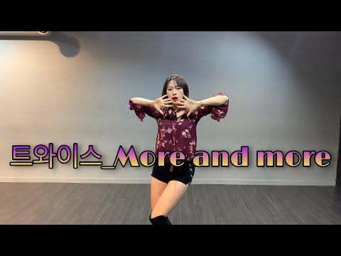 "TWICE(트와이스) – ""MORE & MORE""(몰앤몰) 커버댄스"