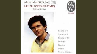 5 Préludes, Op. 74: No. 3, Allegro drammatico
