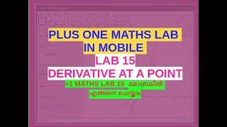 +1 Maths LAB 15 Derivative at a point Using Mobile # Mobile ഉപയോഗിച്ച്  Lab 15 എങ്ങനെ ചെയ്യാം