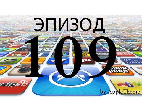 Лучшие игры для IPhone и IPad (109)
