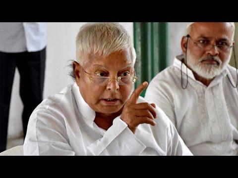 Lalu Prasad Yadav took a dig on BJP on cow issue  | वनइंडिया हिन्दी