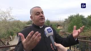 الكنائس الكاثوليكية تحيي يوم الحج في المغطس - (10/1/2020)