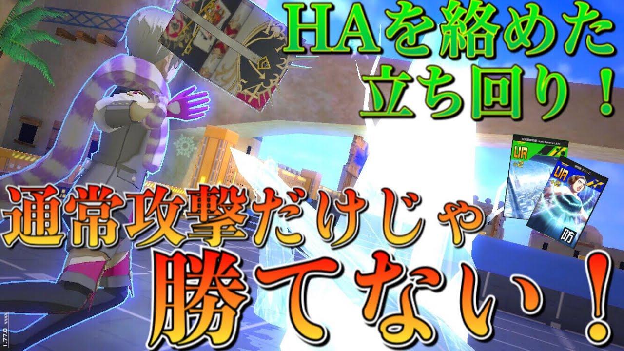 【#コンパス】HAの精度で戦う!通常攻撃だけじゃ弱い!!オレンジソーン!