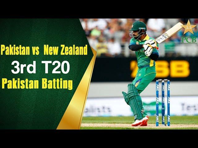 Pakistan A vs New Zealand A | 3rd T20 | Pakistan Batting | PCB