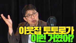 도서명 : 미야자키 하야오 / 작가 : 김윤아 / 출판 : 살림