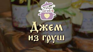 Джем из груш с лимоном (на зиму) / Консервирование / Slavic Secrets