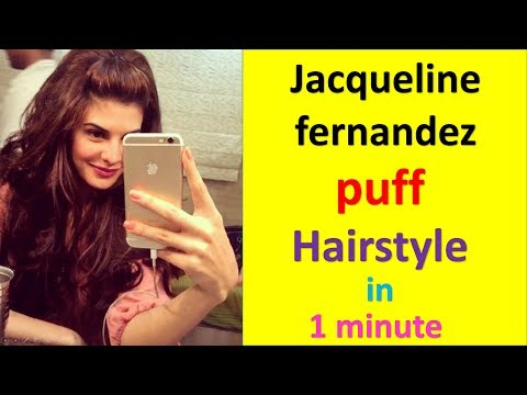 celebrity puff hairstyle ||  puff hairstyle || Everyday hairstyle || everyday puff || thumbnail