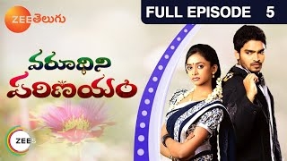 Varudhini Parinayam - Watch Full Episode 5 of 9th August 2013