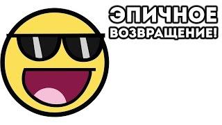 Катаем Clash Royale,Clash of Clans, Донат от 1 рубля,ЭПИЧНОЕ ВОЗВРАЩЕНИЕ!!!