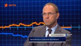 Власенко: Мы абсолютно антироссийская политическая сила