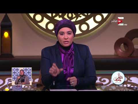 قلوب عامرة - رد د. نادية عمارة عن متصلة تسأل عن حكم العطور للنساء ؟  - 18:20-2018 / 2 / 20