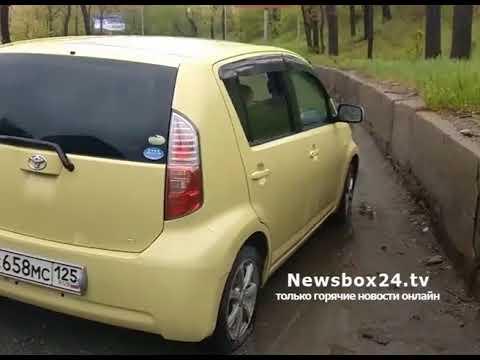 Автомобилист из Владивостока отсудил у администрации города более 20 000 за пробитые в яме колеса