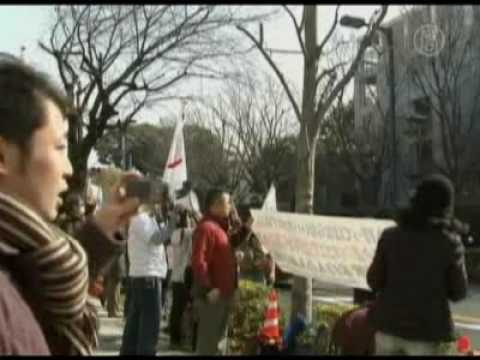 Japanese Pro-Whalers Gather in Tokyo and Protest Against the Sea Shepherd Conversation Society