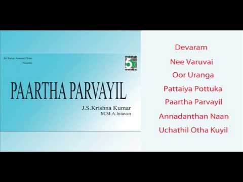 Paartha Parvayil Full Movie Audio Jukebox | MMA Iniyavan