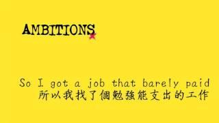 One ok Rock Hard to love 中英字幕 Ambitions International Version