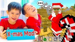 Minecraft Christmas Mod & Cute Pandas 🐼. #ErikShow #ЭрикШоу