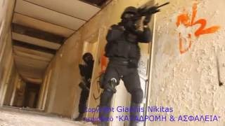 Hellenic Coast Guard- Special Forces (HD)