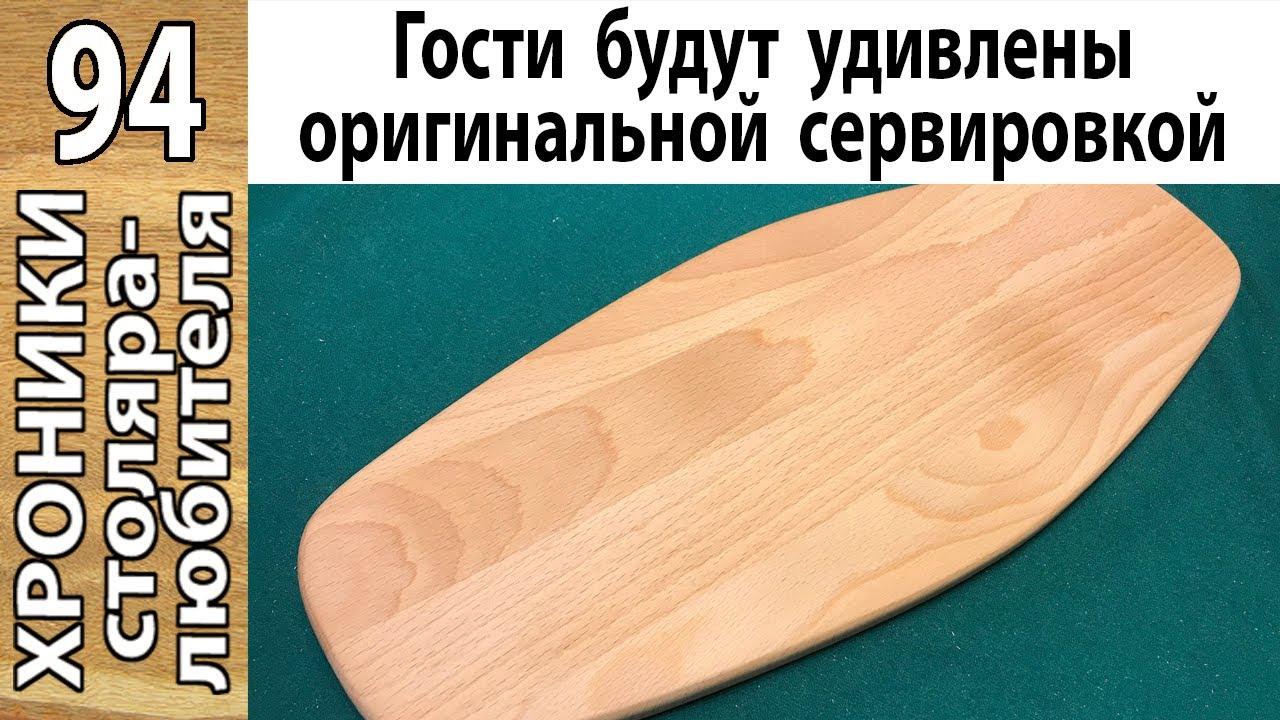 Необычные деревянные тарелки – для чего они?
