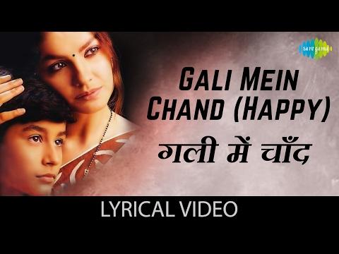 Gali Mein Chand with lyrics | गली में चाँद गाने के बोल | Zakhm | Ajay Devgan, Pooja Bhatt