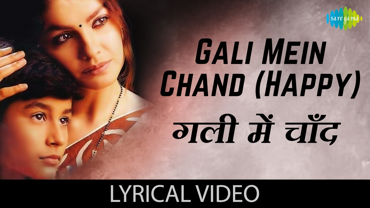 hindi gana ajay devgan ke video mp3