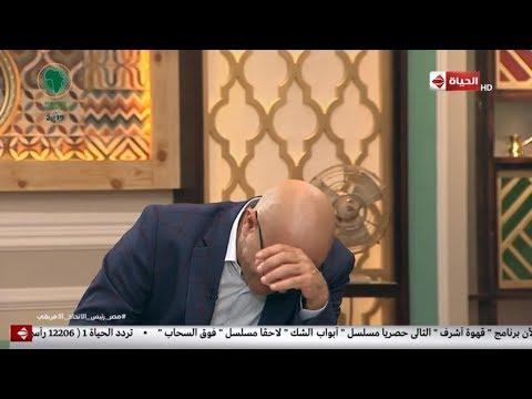 قهوة أشرف - أشرف عبد الباقي كان عامل فيها ناصح وفاهم بس اتقفش في الأخر  😂😂😂