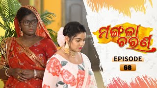 Mangala Charana | Full Ep 68 | 6th Apr 2021 | Odia Serial - TarangTV