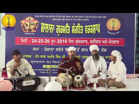 Gurmat Sangeet Workshop 2016 - tabla Solo - Pandit Yogesh Samsi