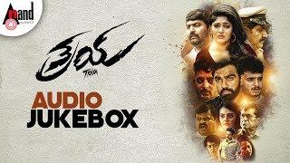 Traya Audio Jukebox 2019 Krishna Hebbale Samyuktha Hornad Kaushal Mahajan Raj Anand