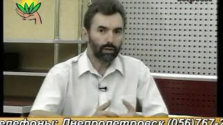 Лечение ожирения по методу Смелова - Киев, Одесса, Харьков