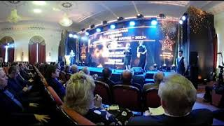"2 Премия ""За верность науке"" 2018 - 360 VR"