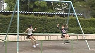 ブランコ 公園