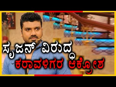 Buta Kola mocking,Karavali People Are Outrage Against Srujan Lokesh  | Oneindia Kannada