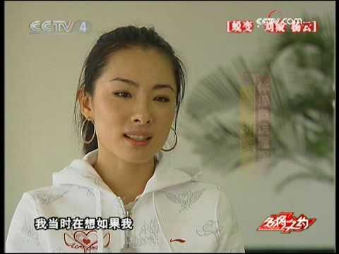 Liu Xuan & Yang Yun-part2 of 5