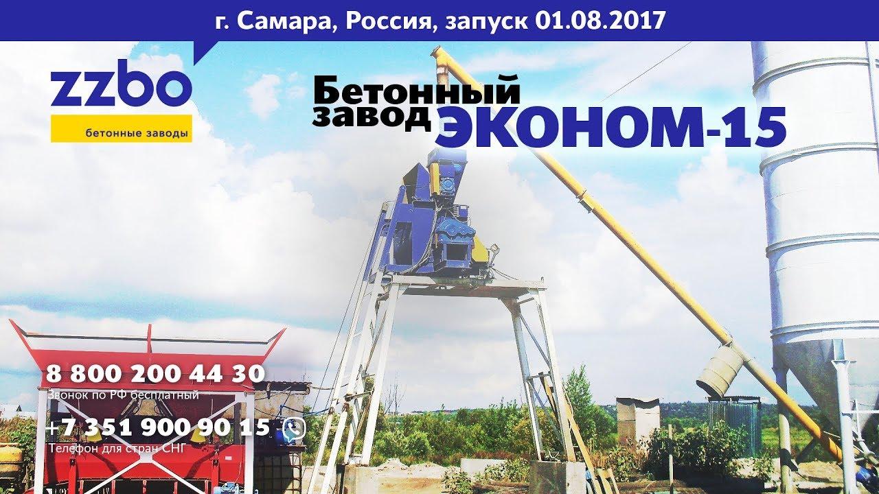 Будни бетонного завода #3 Кабинка оператора БСУ Лука 40 .Уфа Бетон .
