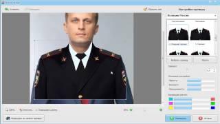 Лицензионная программа для создания фотографий на все виды документов