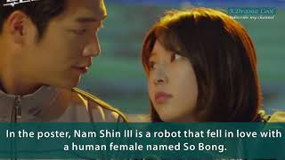 'Are You Human Too? ' Robomance of Seo Kang Joon x Gong Seung Yeon, It's already exciting
