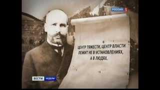 Реформатор Петр Столыпин.