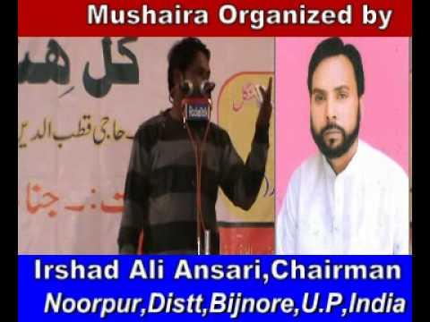 tanhai me jab jab teri yaadon se  mila hou Ghazal by Altaf Ziya Noorpur Mushaira 27 Nov 2012