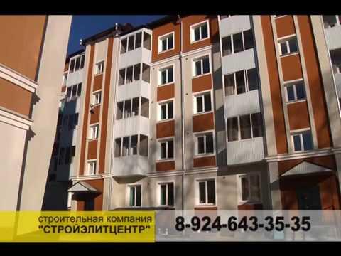 """компания """"Строиэлитцентр"""" (Квартира в центре города по ул.Шолом-Алейхема,15) (РИА Биробиджан)"""