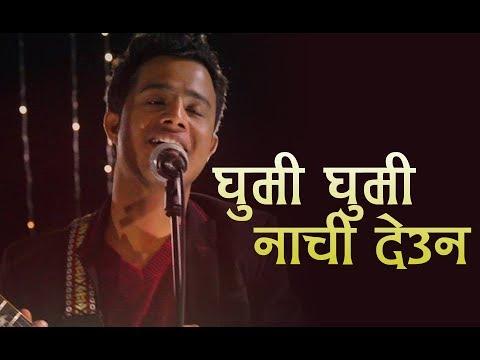 Nepali Christmas Song 2017 - Ghumi Ghumi Nachi Deuna || LB Baraily / Christian Dance Song