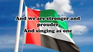 spirit of the union UAE National Day Emirates International School Jumeira