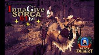 #BDO: Black Desert Online ★ ✌ ★ Рубим ВсЁ!!